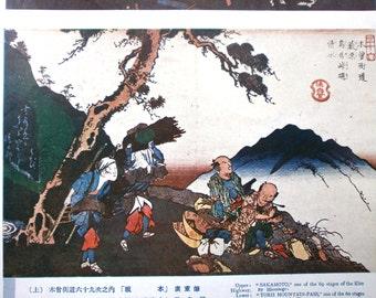 Vintage Japanese Print - Landscape Print - Vintage Magazine Page - Magazine Insert - Ukiyo-e Paintings on Art Magazine Page in Showa Period