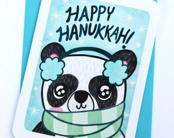 Panda Hanukkah holiday card - Holiday Notecard, Hanukkah Card, Panda Hanukkah Card, chanukkah card, cute hanukkah, Panda Bear Holiday card