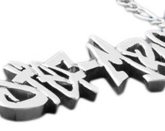 Nameplate Thickness upgrade - Sterling Silver - 1.2mm Thickness