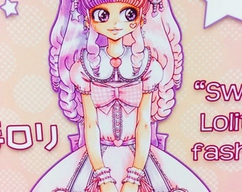 SERIES 1 - Lolita Fashion - Sweet Lolita - Poster Print