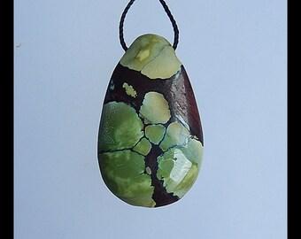 Natural Turquoise Gemstone Pendant Bead,30x18x9mm,6.5g