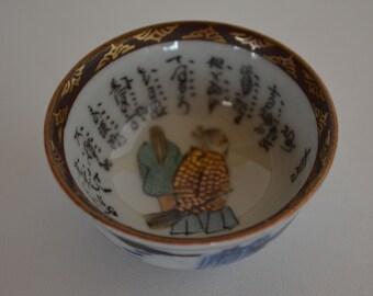 Ceramic sake cup, vintage Japanese, legend of Takasago,stamped Kutani yaki