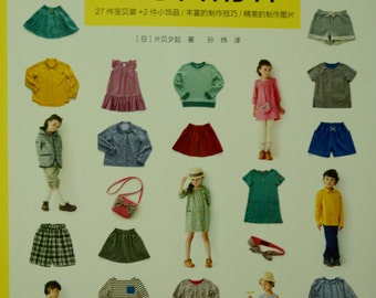 29 Lovely Sewing Outfits for Boys and Girls Japanese Craft Book (In Chinese)