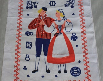 Retro Tampella dish towels - select 1 out of 4 or all