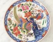 Vintage Asian Plate, Japanese Imari Plate, Japanese Bird Plate, Made in Japan, 1970s Japanese Plate