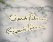 Expecto Patronum Script Temporary Tattoo JK Rowling Handwriting Calligraphy Harry Potter Unique Minimalist