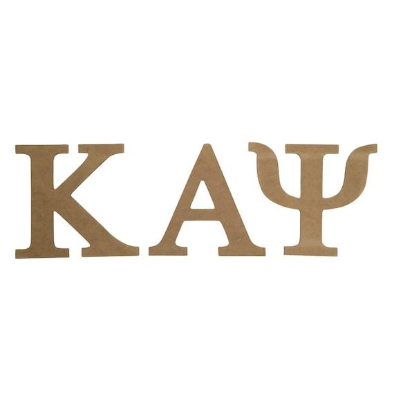 Kappa Alpha Psi 75 Unfinished Wood Letter Set