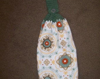 Double Hanging Kitchen Towel