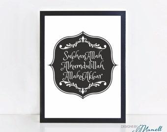 Islamic Print 'Subhan Allah, Alhamdulillah, Allahu Akbar' A4 Printable