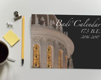35% OFF- FREE Shipping - Baha'i monthly wall Badi' Calendar 173.B.E. (A4)  ~ FREE Shipping - Australia ~