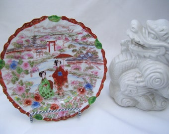 Vintage Asian Geisha Girls Collector's Plate Scalloped Edges