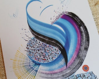 Postcard Eastern Arabic calligraphy of human rights