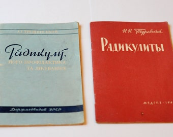 RARE Radiculitis booklet Set of 2 Soviet medical reference book Radicular pain treatment Vintage Ukrainian book medical book collector gift