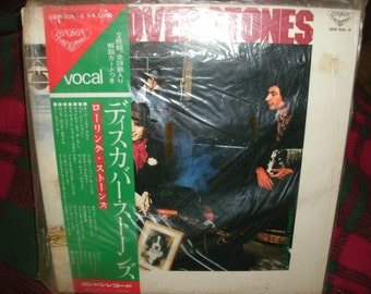 Rare Rolling Stones -Discover Stones 2 Record Set- Vintage Record Original 1974 Release- London Records Japan Release MINT