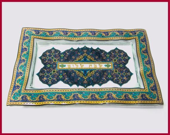 Jewish Wedding Gift: 24k Gold Challah Board/challa Plate/jewish Gifts/judaica