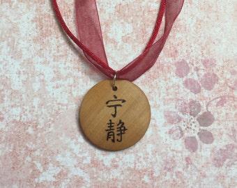 Firefly Serenity necklace