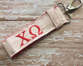 Chi Omega Keychain; Chi Omega Sorority Keychain; Chi Omega Key Fob; Chi Omega Bid Day; Chi Omega Big Little; ΧΩ Keychain; ΧΩ Bid Day