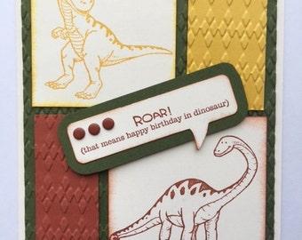 Birthday Card -- Dinosaur Roar