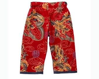 Dragon Pants - Japanese Clothing - Asian Clothing - Baby Boy Pants - Baby Girl Pants - Baby Pants - Sizes 3m - 6m - 12m - 18m - ON SALE