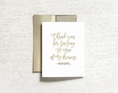 mother of the groom card, father of the groom card, to my in laws card, wedding day card, Thank you for raising the man of my dreams card