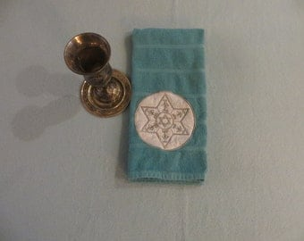 Teal Dish Towel for HIGH Hoidays Silver Filagree Star of David Embroidered atop a White Silver-Dotted Print Applique