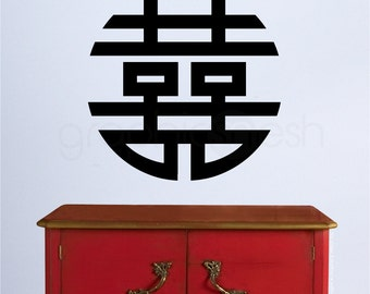 XI DOUBLE HAPPINESS wall decals - Chinese character inspired symbol - Asian Feng Shui decal decor