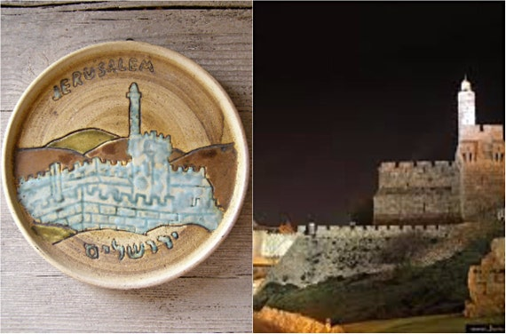 Jerusalem Wall Plate, David Tower Israel Site Art Memorabilia, Jewish Sacred Site Collectible World Travel, Ethnic Wall Art Room Decor