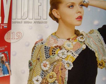 Crochet patterns magazine DUPLET 119 Jacket Dress