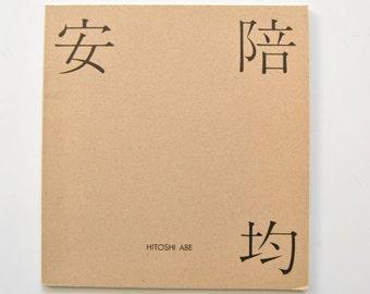 Hitoshi Abe Catalogue Book Japanese Studio Potter Color Photographs