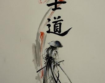 Bushido Way of the Samurai. Modern Abstract Style Painting. Watercolor Original Art.