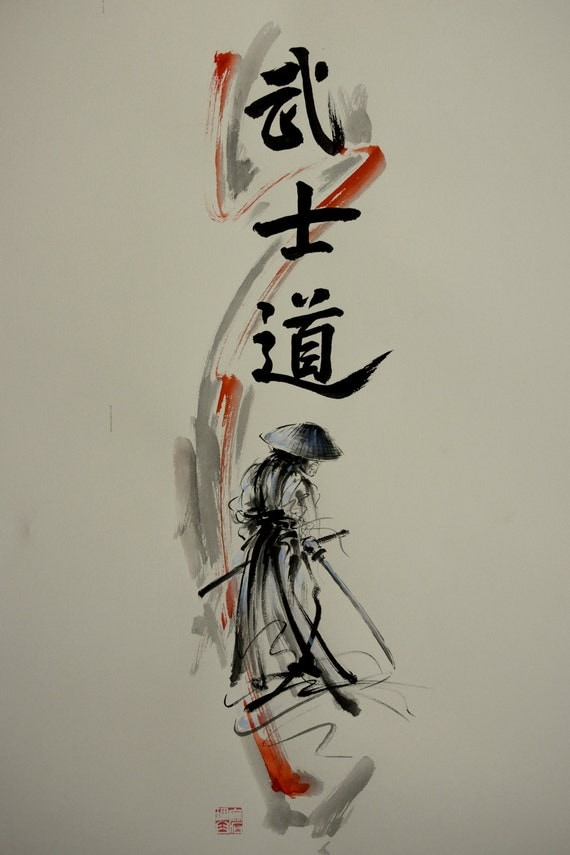 Bushido Way of the Samurai. Modern Abstract Style Painting.