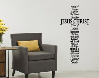 Jesus Wall Art cross wall art | etsy