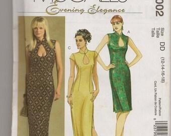 McCall's evening dress pattern