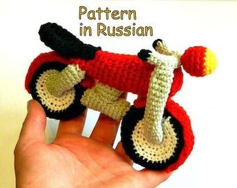 Crochet PATTERN for  motorcycle * Amigurumi tutorial PDF file motorbike * Transportation * crocheted toys * amigurumi *for his