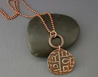 Bohemian Coin necklace. Antique Copper Coin. Vajrayana Buddhist necklace. Boho coin necklace. Bohemian necklace. 100 year old coin necklace