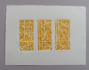 Tribute to La Alhambra. ENGRAVING. XYLOGRAPHY. LINOCUT. Homage. Triptych. Arabesque. Wood engraving. Woodcut. Linocut designs. Abstract