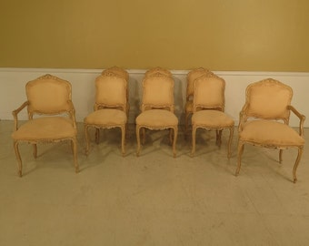 L40899E: Set Of 8 French Louis XIV Style Upholstered Dining Room Chairs