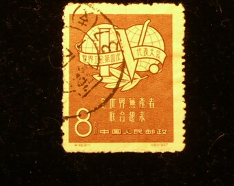 New! Free shipping,China postage stamp,1957, the 4th Congress of World Trade Union