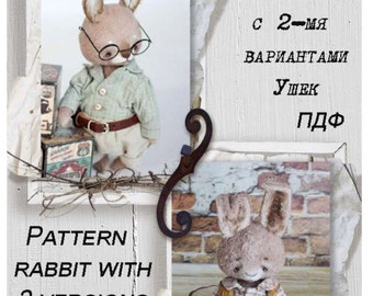 teddy bunny PATTERN. PDF Pattern - Instant Download PDF,