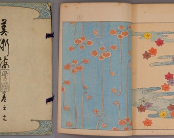 "Japanese vintage woodblock print book ""Bijutsukai #19"",Meiji-era, Kyoto Design Book"