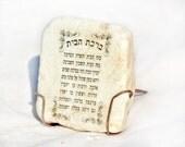 ברכת הבית Blessing for the Home in Hebrew on Stone. Blessings. Home Decor. Made in Israel. By HKArt1DollsNMore