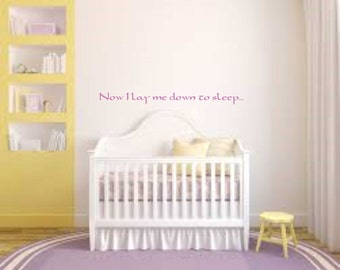 Now I lay me down to sleep... Vinyl Wall Decal