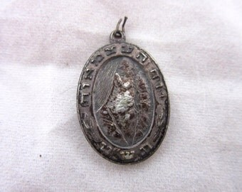 RARE Committee for the Jewish Soldier silver pendent for the 1st Israel independence year 1949 in original box