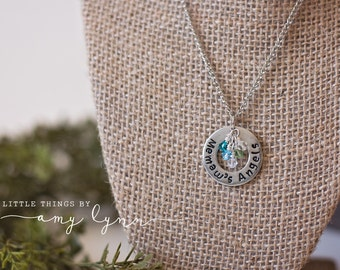 Grandparent Necklace - parent necklace birthstone