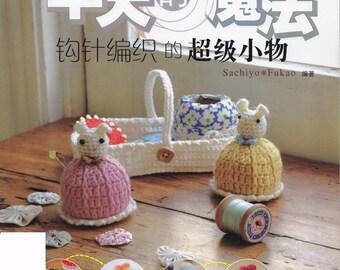 Amigurumi ebook Crochet toys Sachiyo Fukao 12 2008 Crochet sweets Crochet bags Pdf