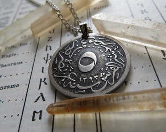 Egypt Coin Necklace in Silver Tone. 5 Qirsh, Egyptian Coin, 1884-1907. Handmade