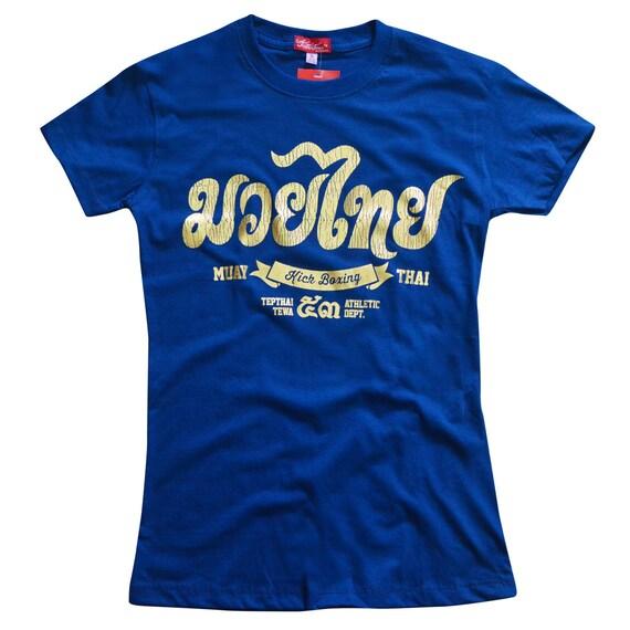 TepThaiTewa : Muay Thai / Kick Boxing Women's T-Shirt