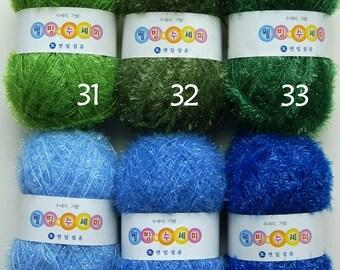 Eco-Friendly Scrubber Yarn / Eyelash Susemi Yarn / Handmade Dishwash Scrubbies Yarn / Korea Scrubby Yarn / Polyester 100%