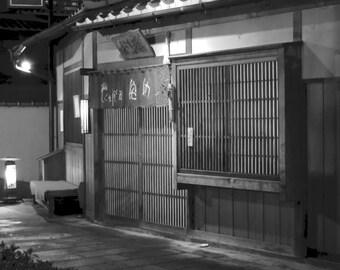 Tokyo Storefront
