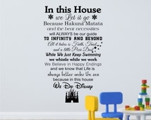 In this House We Do Disney Wall Decal-Disney Quotes-Wall Words-Wall Sayings-Stickers-Wall Decor-Living Room Wall Decal-Housewares